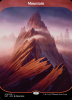 Mountain (EN)